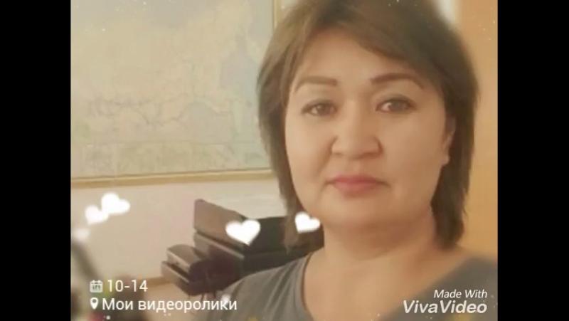 Фарида Курманбекова