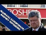 Дима Бикбаев. ХайпNews. Эпизод 41