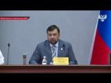 Украина затягивает переговоры по обмену тяжелобольных и раненных пленных – Денис Пушилин