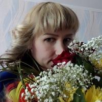 Ольга Щетинина