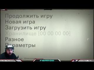 Евгений Пушкарёв - live