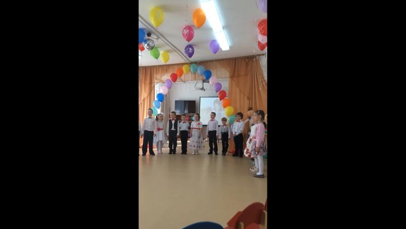 До свидания детский сад