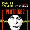 4.11: PLOTNIK82 в Белгороде