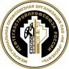 "ППО ООО ""РН-Ванкор"""
