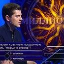 Дмитрий Борисов фото #23