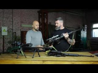 СВД. Вячеслав _Леший_ Корнеев с Сергеем Бадюком обсуждают снайперскую винтовку Драгунова