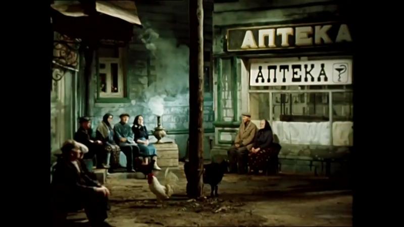 Танго Рио — …Там всё есть для счастья, меня там только нет, так это значит, что я там буду. О, Рио, Рио! (12 стульев, 1976)