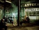 Танго Рио …там всё есть для счастья меня там только нет так это значит что я там буду О Рио Рио 12 стульев 1976