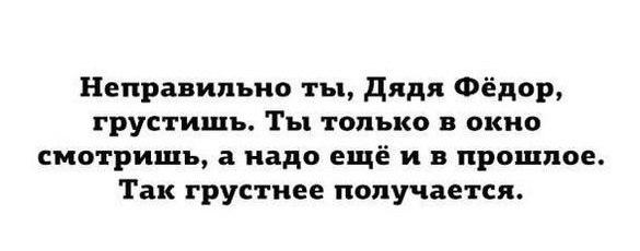 Фёдор Дунаев   Москва
