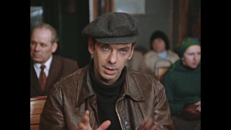 Как наркоманы оправдывают свою зависимость Москва слезам не верит 1979 отрывок фрагмент эпизод