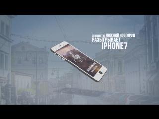 Розыгрыш iPhone 7 128gb