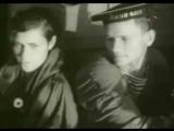 Валентин Куба - Ястреб морской
