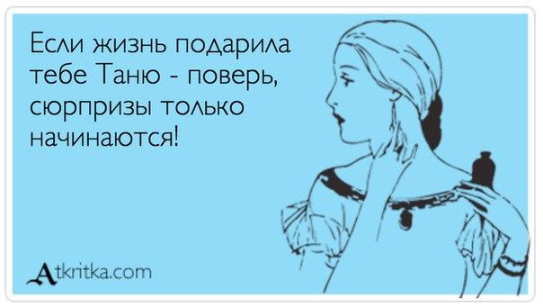 Фото №456239523 со страницы Татьяны Афанасьевой