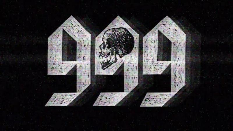 ЛЁД 9- 999
