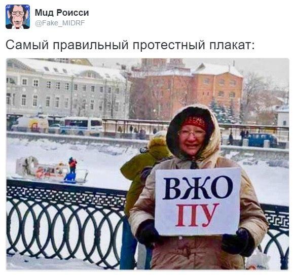 Евросоюз продлил на полгода санкции против России - Цензор.НЕТ 1233