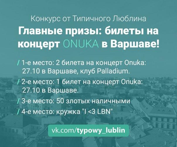 Фото №456247506 со страницы Артема Лакизюка-Ляшкевича