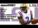 TDTV Draft Profile #4: Leonard Fournette (RB, LSU)