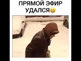 Бабка тролль (480p) (via Skyload)