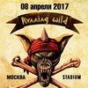 RUNNING WILD. 08/04/2017. Stadium Live. Москва