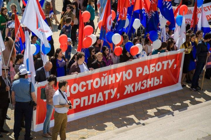 В Карачаево-Черкесии отметили Первомай