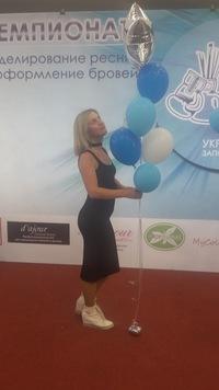 Татьяна Вырезкова