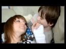 Милая парочка, девушке 17 лет, а мальчику 15 ть.