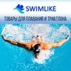 Товары для плавания и триатлона  SWIMLIKE Самара
