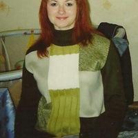 Татьяна Шатура