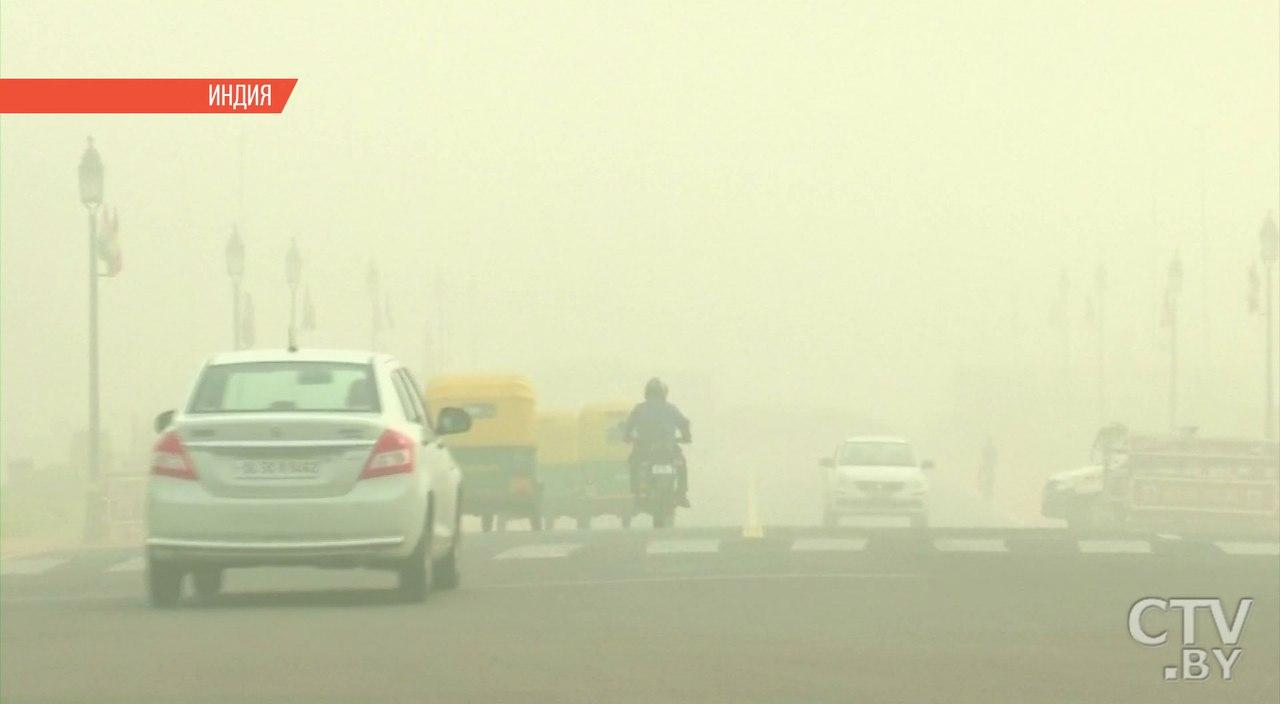 ВДели закрыли школы из-за смога