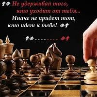 Андрей Барса