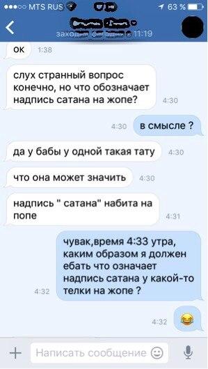 Константин Мугенов | Москва