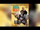 Бенда Билили! (2010) | Benda Bilili!