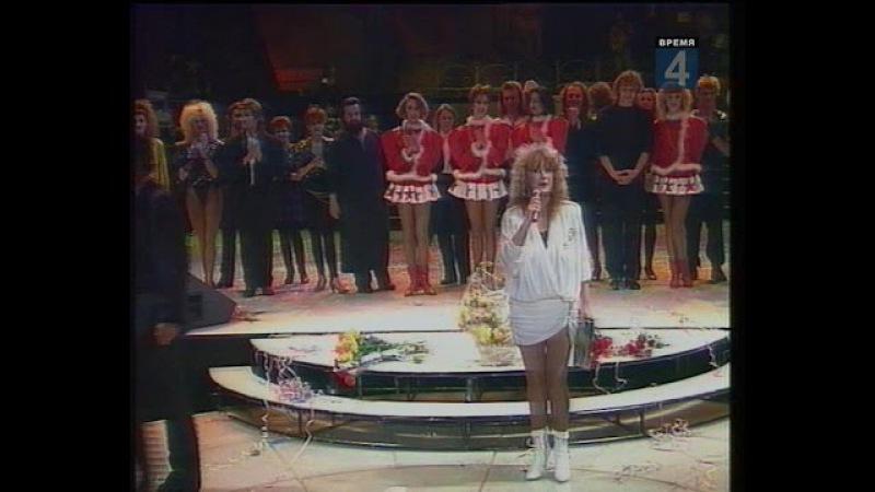 Рождественские встречи Аллы Пугачевой 1990 (ЦТ, 6 января 1990)