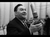 Леонид Утёсов - Одесский порт. Leonid UtYosov - Odesskiy port. 11.06.2017