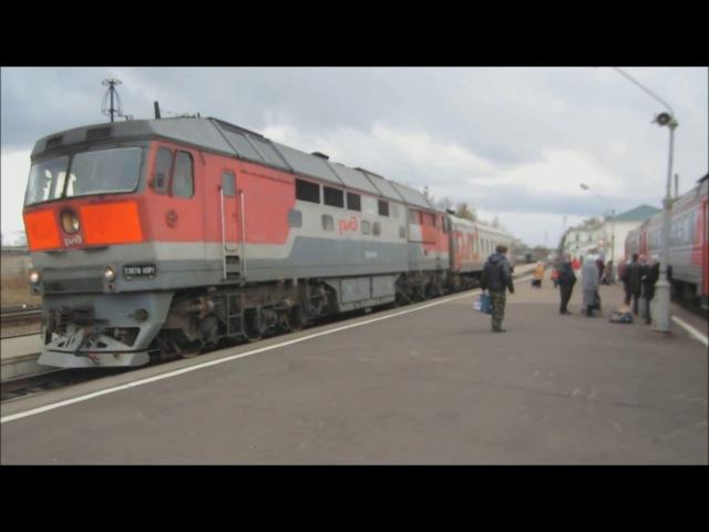 Опаздывающие поезда Скангали — Псков, Псков — Луга. Сбой в движении поездов.