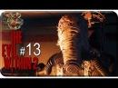 The Evil Within 2[ 13] - Воссоединение (Прохождение на русском(Без комментариев))