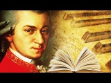Classical Music for Studying: The Best of Mozart vol.1, Study Music for Concentration