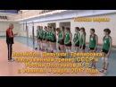 Волейбол обучение Девушки Тренировка От и до Полная версия
