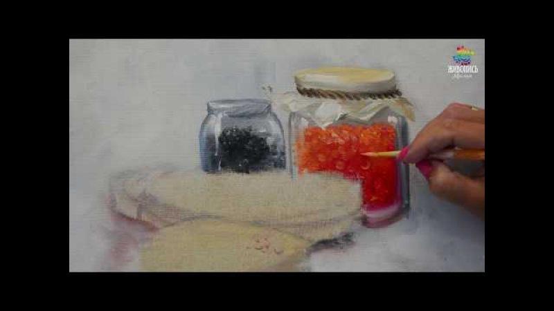Бутерброд с икрой. Ольга Базанова