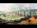 Почему нажелезной дороге всё решают мосты