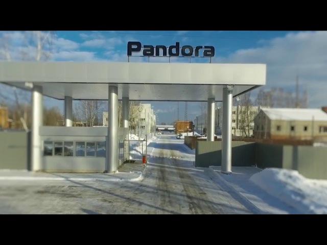 Промышленное предприятие «Пандора». An industrial enterprise