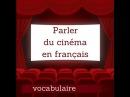 Parler du cinéma en français vocabulaire sous-titres en FR