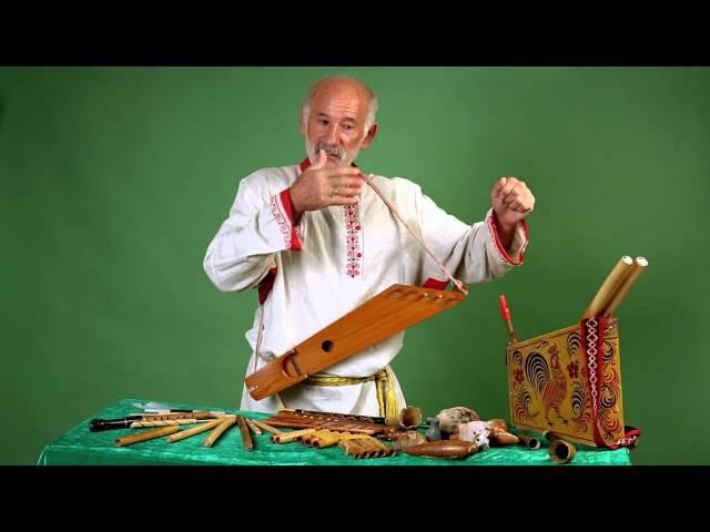 Знакомство с старинными русскими инструментами