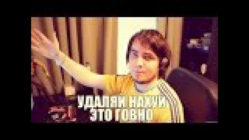 Мэддисон подгорел с Витюши :D