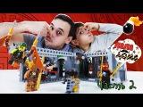 Папа Роб и Ярик Сборка маяка продолжается LEGO NINJAGO Лего Ниндзяго Видео для детей