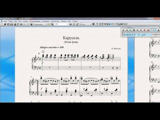 Фоссен А. - Карусель (Флик-фляк) [ноты] (Vossen A. - Сarousel (Flic-flac) [notes])