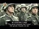 Vorwärts nach Osten (English Subtitle)
