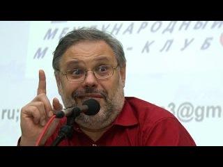 Михаил Хазин - ПУТИН идет по лезвию бритвы! Декабрь 2016