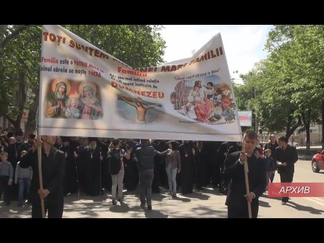 Марш ЛГБТ – Мимо Кишинэу – Прямиком на запад