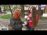 БАДы за 100 тысяч рублей: как уберечься от обманщиков в белых халатах?
